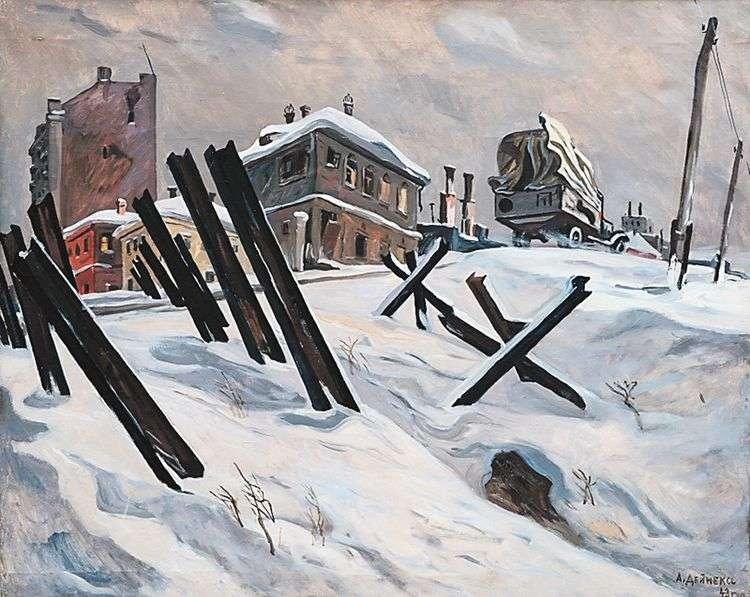 Окраина Москвы. Ноябрь1941 года   Аленсандр Дейнека