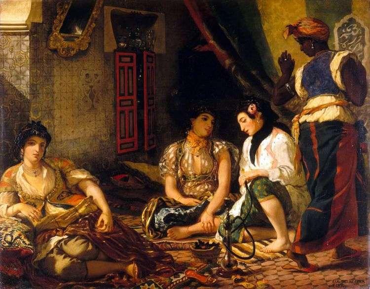 Алжирские женщины в своих покоях   Эжен Делакруа