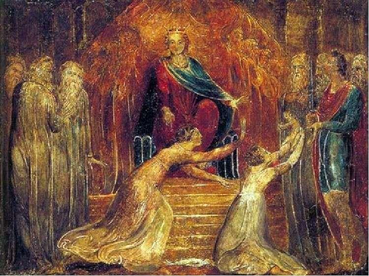 Суд царя Соломона   Уильям Блейк