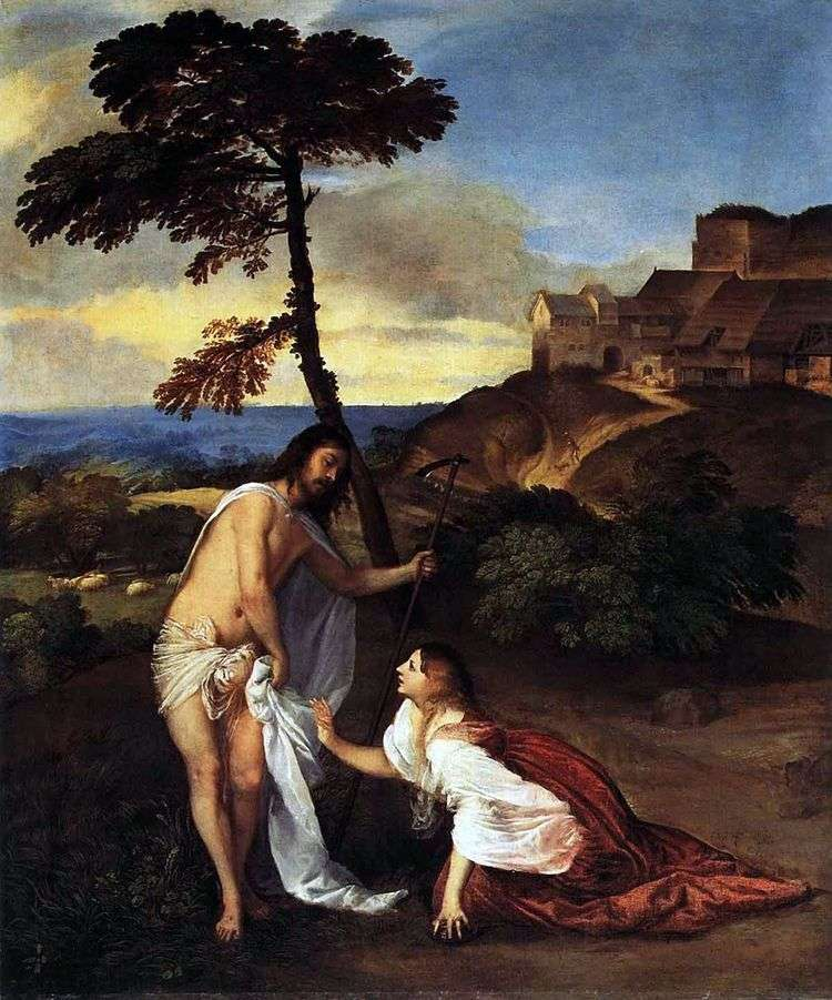 Явление Христа Марии Магдалине (Не прикасайся ко мне)   Тициан Вечеллио