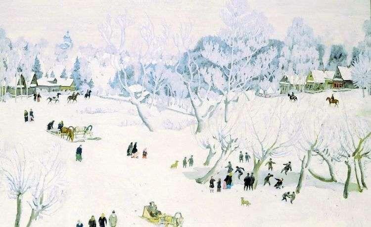 Волшебница зима   Константин Юон