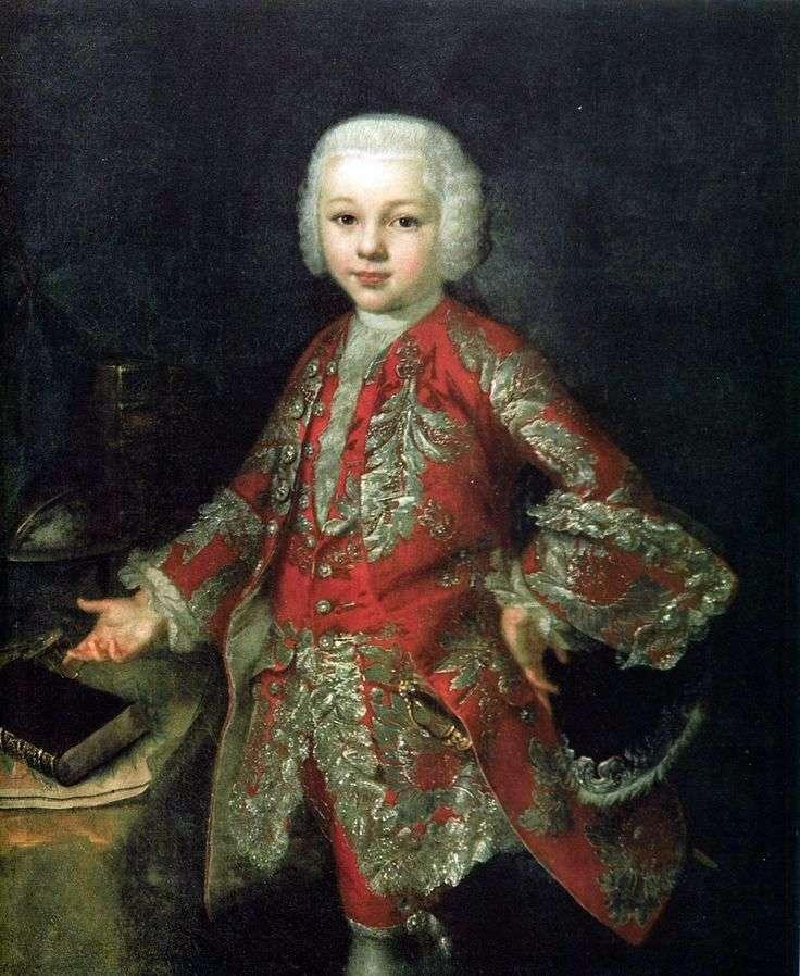 Портрет Василия Дарагана   Иван Вишняков