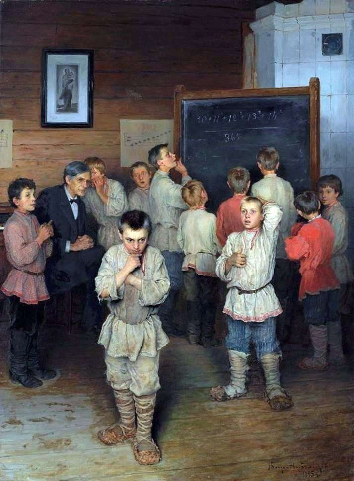 Устный счет   Николай Богданов Бельский