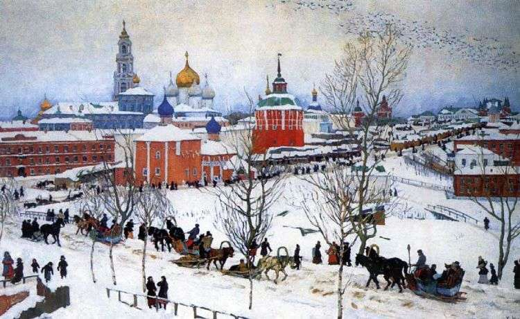 Троицкая лавра зимой   Константин Юон