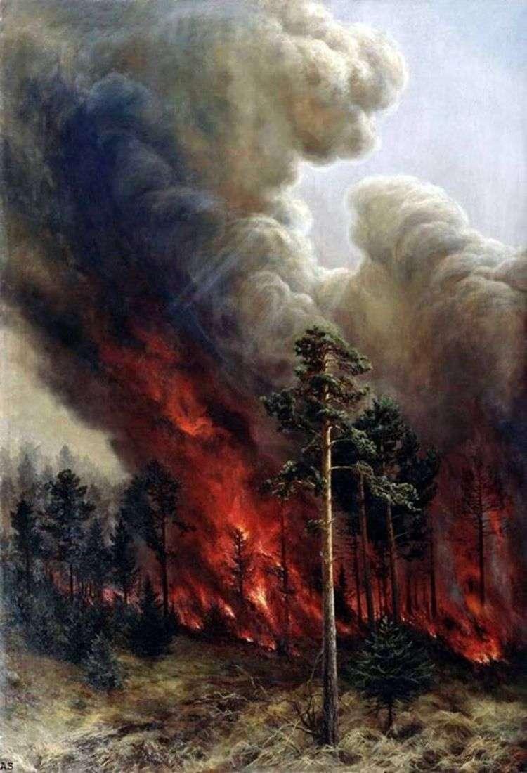 Лесной пожар   Алексей Денисов Уральский