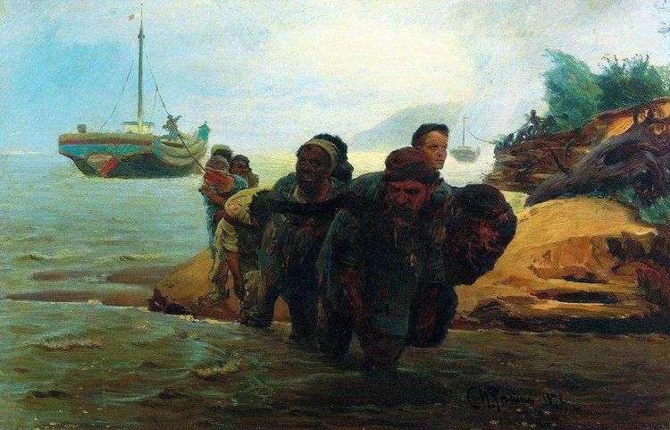 Бурлаки идущие вброд   Илья Репин