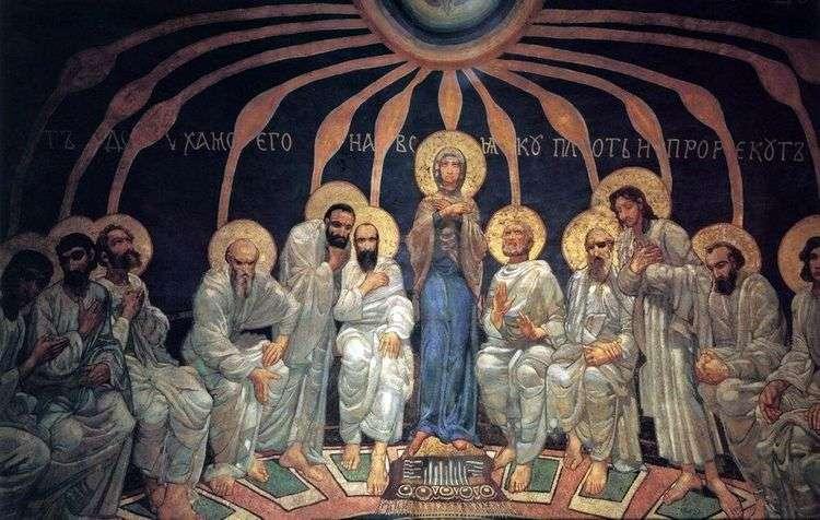 Сошествие Святого Духа на Апостолов   Михаил Врубель