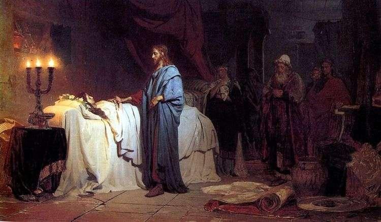Воскрешение дочери Иаира   Илья Репин