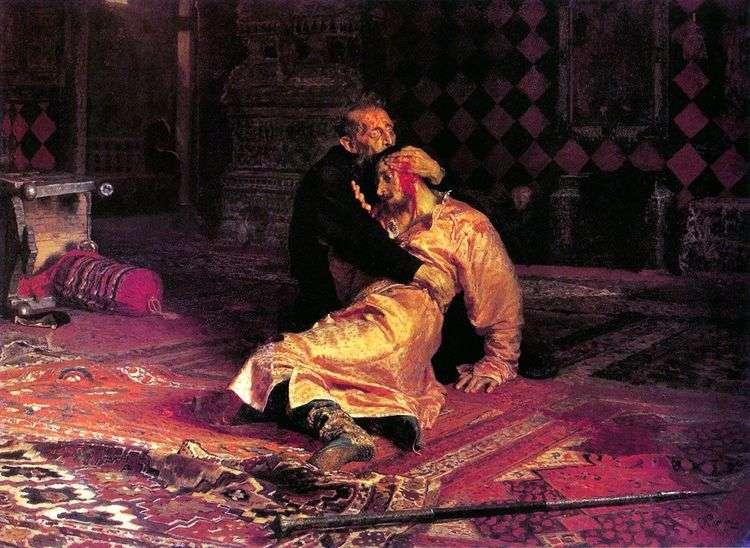 Иван Грозный и сын его Иван   Илья Репин