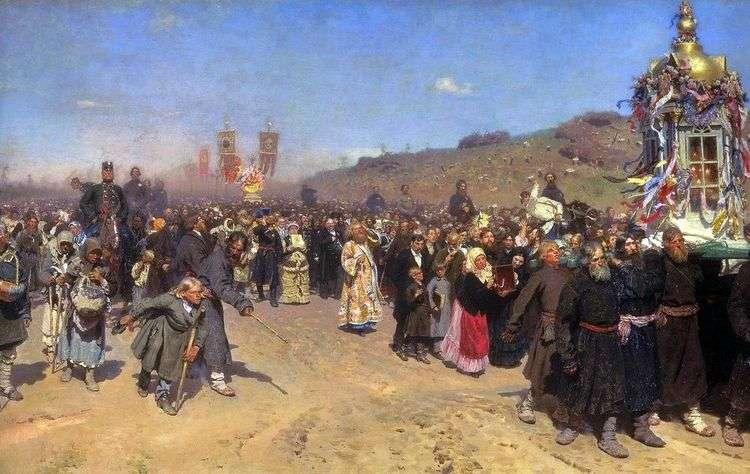 Крестный ход в Курской губернии   Илья Репин