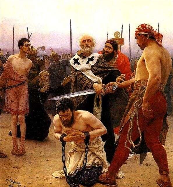 Николай Мирликийский избавляет от смертной казни трех невинно осужденных   Илья Репин