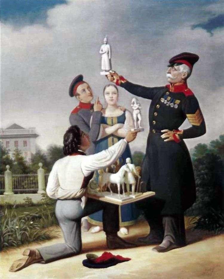 Продавец гипсовых статуэток   Карл Гампельн