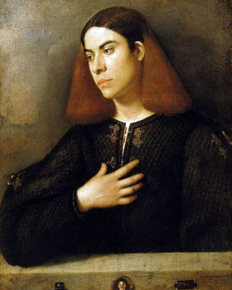 Антонио Броккардо   Джорджоне
